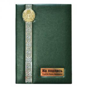 Папка с декоративной лентой и с гербом республики Казахстан + шильд