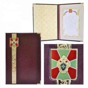 Папка «Эксклюзив» с гербом Пограничных Войск