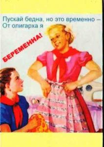 """Магнит """"Беременна!"""" (винил)"""