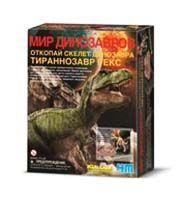 Откопай Скелет Тираннозавра