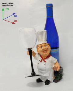 Подставка для вина «Повар бокал в руке, бутылка за спиной»