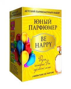"""Набор Юный Парфюмер """"BE HAPPY"""""""