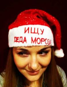 """Колпак""""Ищу Деда Мороза"""" с блестками"""