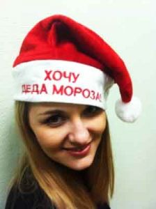 "Колпак""Хочу Деда Мороза"""