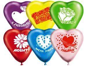 Набор шаров разноцветных С любовью (50 шт)